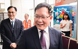 台财长:公股银行应助中小企业