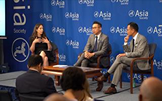 港议员纽约座谈会:让国际了解香港情况