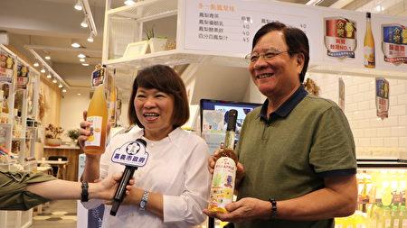 市長黃敏惠為旺萊山的二支得牌產品代言。