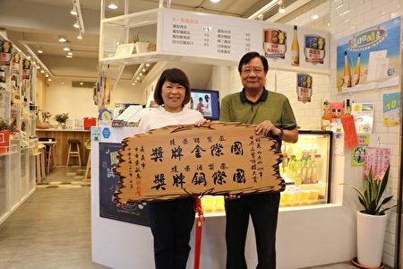 市長黃敏惠贈匾給榮獲「2019 世界品質評鑑大賞」國際金牌獎的旺萊山董事長劉家發(右)。