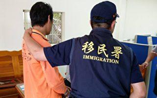 逾期越南外僑非法打工遭移民署查獲