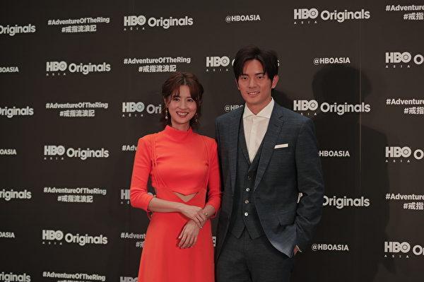 《戒指流浪记》(左起)女主角林予晞、男主角宥胜