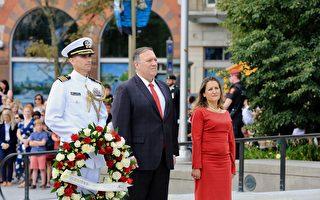 蓬佩奧訪問加拿大 加堅持原則獲美支持