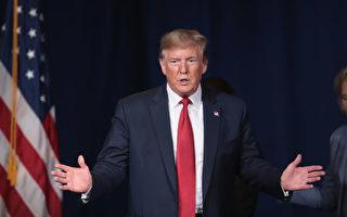 G7峰会 川普将呼吁盟国追随美经济模式