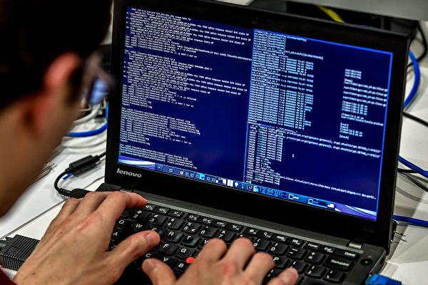 報告:中共黑客盯上美國癌症研究所