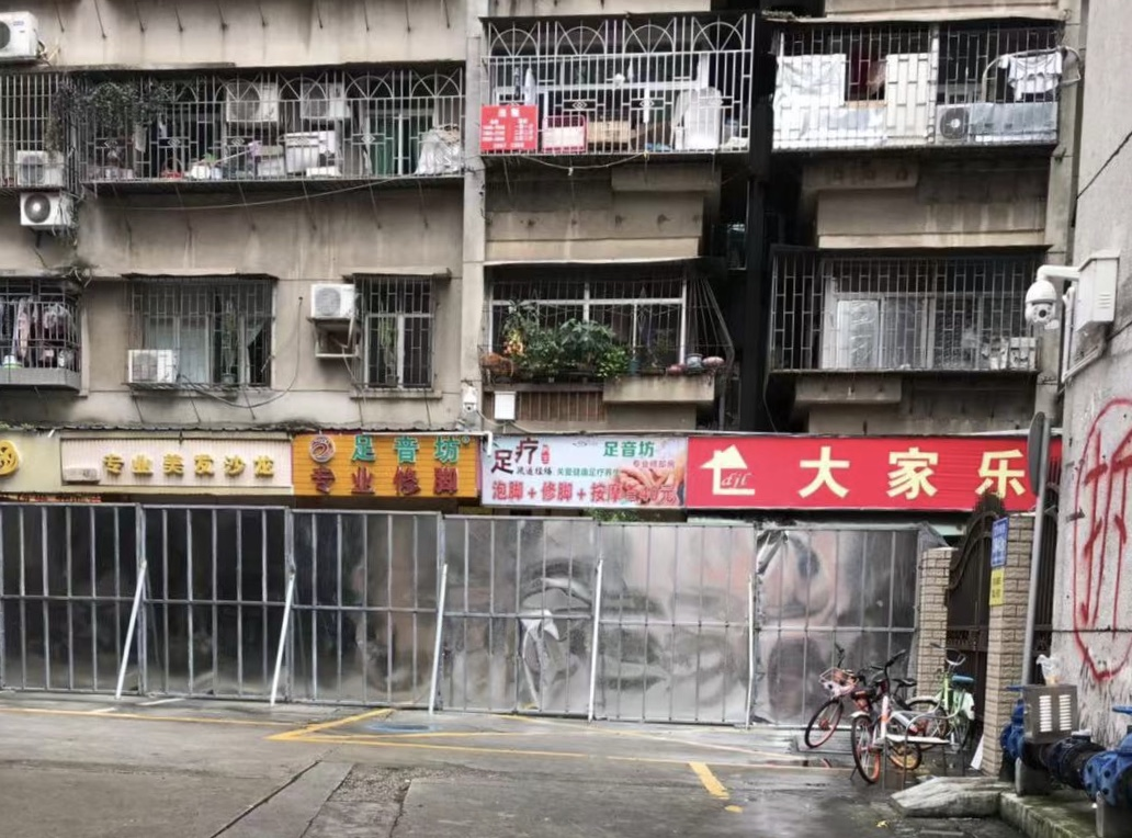 深圳城中村上千商戶遭逼遷 斷電斷水