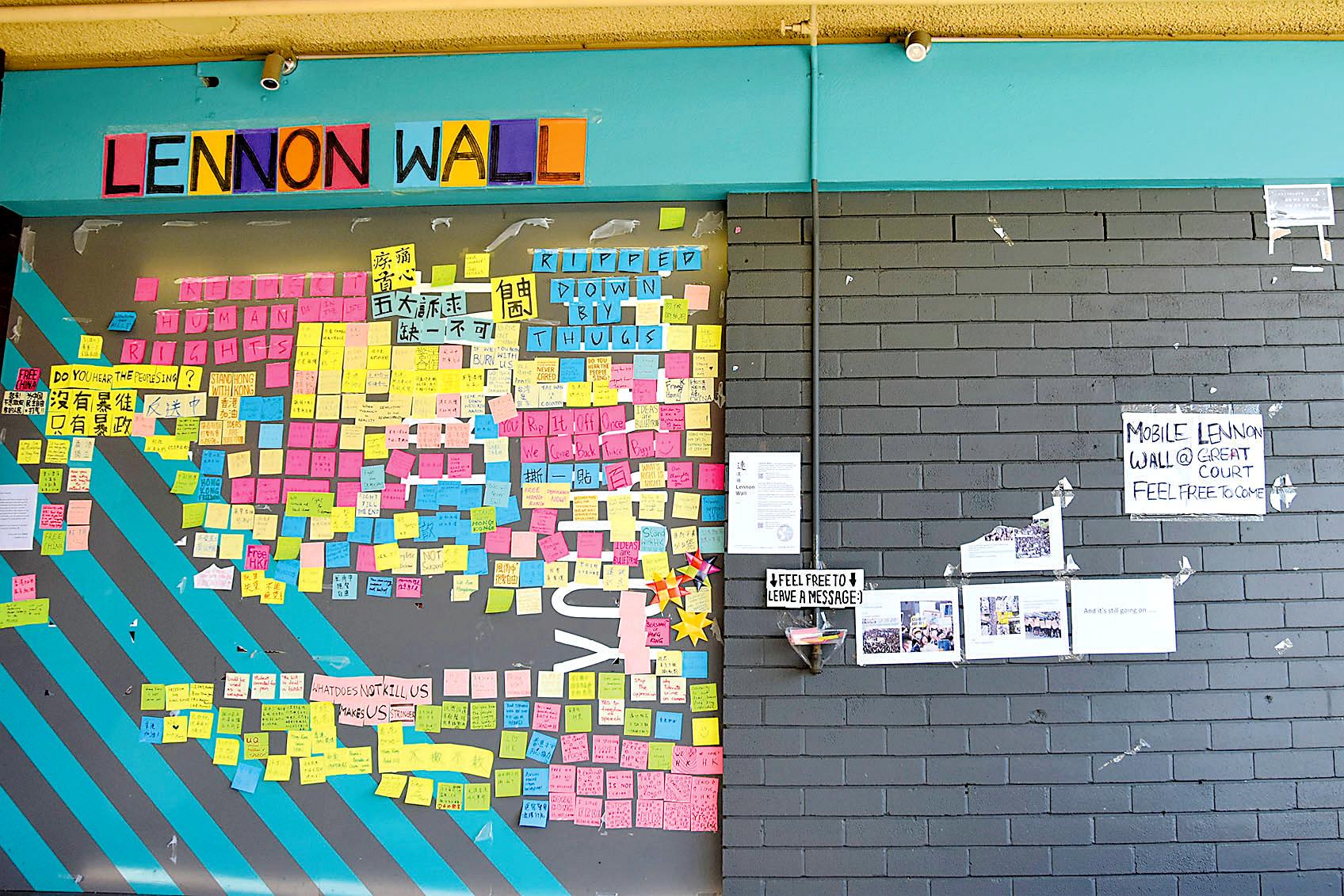 澳洲多所大學連儂牆遭毀 校方派保安維護