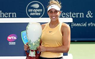 辛辛那提網賽 美國女將凱斯奪超五賽首冠