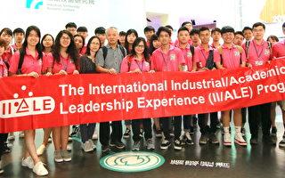 美國學生來台學習也做公益 看見不同台灣人情