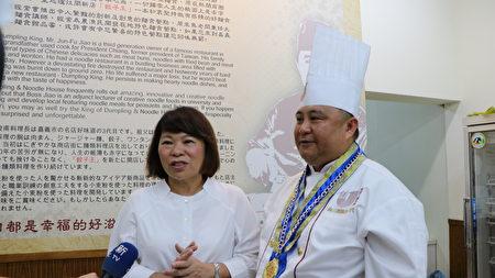 市長黃敏惠說,焦師傅今年更是入圍2019台北市牛肉麵饗味國際大評比,將於9/24。進行現場最後評比。