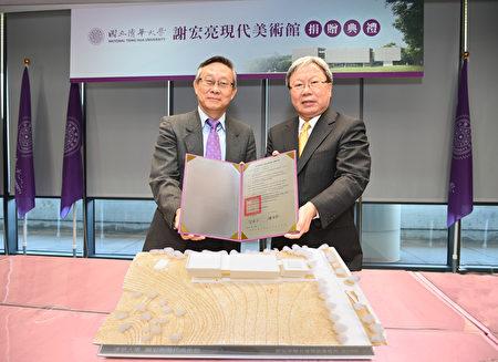 清华校友谢宏亮(右)签约捐赠美术馆,清华大学校长贺陈弘(左)