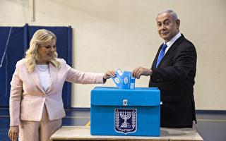 以色列17日大選 內塔尼亞胡尋求第五個任期