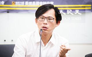 批华映摆烂 黄国昌︰政府垫偿12亿创纪录