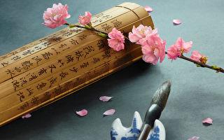《儒林公议》中的北宋历史轶事