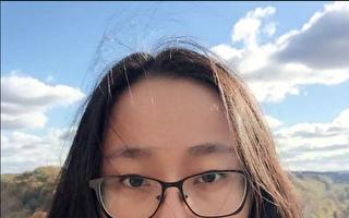 失踪中國留學生劉清蓮 在亞省尋回