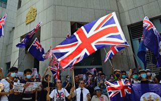 逾千港人英领事馆请愿 表达两大诉求