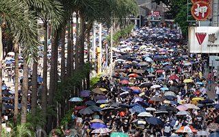 组图:9.15港人游行 齐唱《愿荣光归香港》