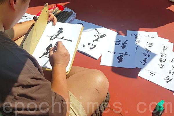 屯門遊行,群眾手寫免費遊行標語海報贈送