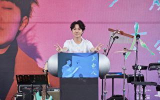 吴青峰宣布演唱会彩蛋 高雄开唱采用四面台
