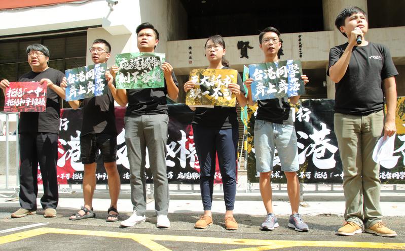 929台港反極權大遊行 台北場下午三點登場