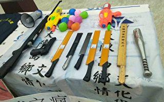 何韵诗遭统促党成员泼漆 台警再逮7名共犯