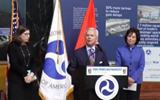 聯邦撥款10億美元 提升全美機場基礎建設