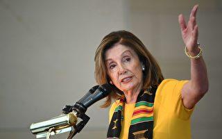佩洛西:民主黨對通過美墨加協議表樂觀