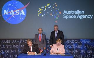 澳洲擬注資1.5億澳元 助川普實現火星夢