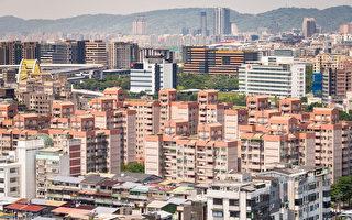 永庆:房价看法多空分歧 仍呈现横盘整理格局