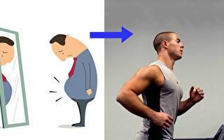 每天4分钟持续5个月 大肚男变身6块肌壮男
