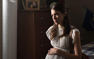 《衝擊真相》影評:懷孕之謎 背後真相令人吃驚