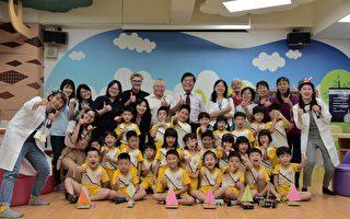 屏大發表幼兒科學教育書  德學者讚亞洲第一