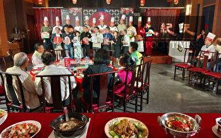 台南美食节 复刻办桌菜供民众享用