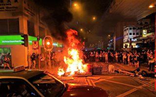 太子站警察设局 十一前港人抗争进入艰难期
