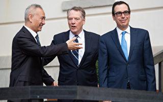 美中初步贸易协议含哪些内容 哪些议题未解