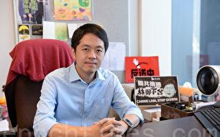 港立會議員許智峯:保持冷靜才能保護抗爭者