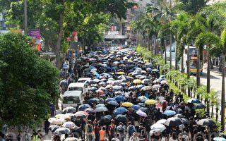 【直播回放】反禁蒙面法 香港10.5全民蒙面游行