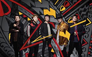 日本樂團FLOW 明年3月於台北開專場演唱會