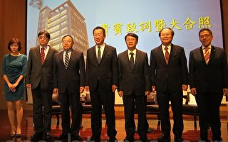 美中贸易战台商回流 专家:造就台湾新契机