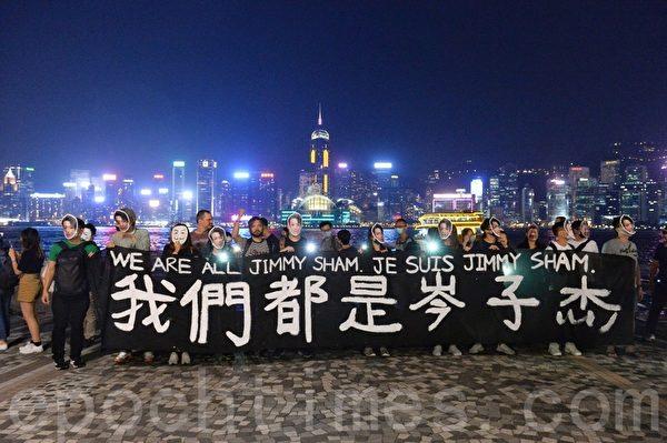 2019年10月18日,香港市民在尖沙咀組人鏈。(宋碧龍/大紀元)