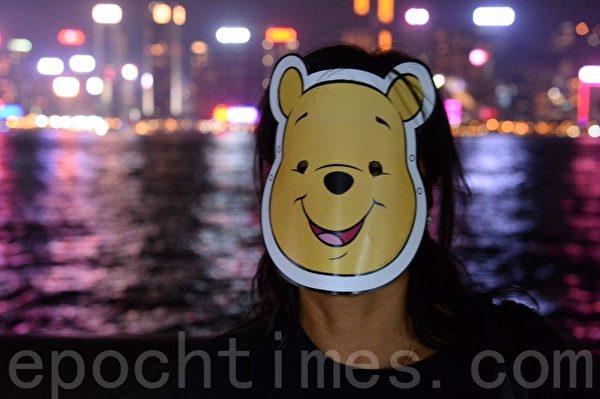 2019年10月18日,香港市民在尖沙咀組人鏈。圖為維尼熊面具。(宋碧龍/大紀元)