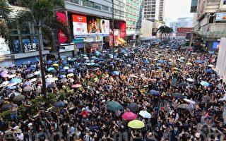 組圖:10.20香港九龍區大遊行 廢除惡法
