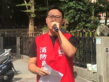 消防員工作權益促進會秘書長朱智宇強調,「這就是今天公祭,明天忘記!」