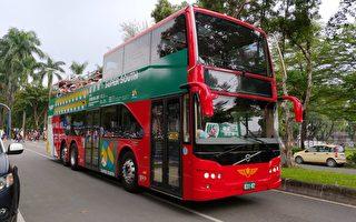 台湾设计展双层巴士、接驳车服务再升级