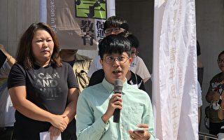 香港兒少不畏打壓 上街爭民主未來