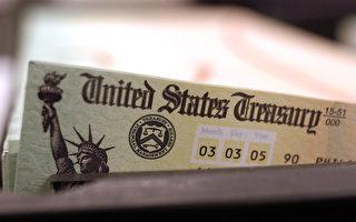 社安金明年調升5.9% 約7000萬美國人受惠