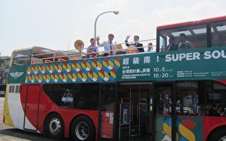 双层巴士屏东首亮相 台湾设计展免费载客