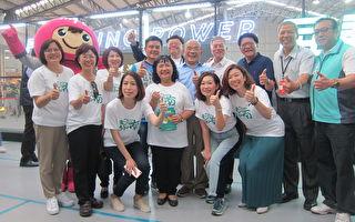 苏贞昌参观台湾设计展  赞屏东设计能量