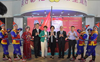 2019彰化国际传统戏曲节   好戏开锣