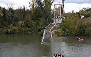 法吊桥坍塌 汽车坠河 1少女遇难 多人失踪